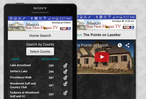 Atlanta app screenshot