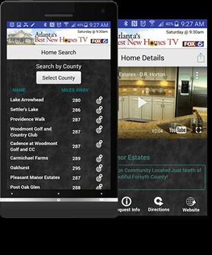 Atlanta mobile app